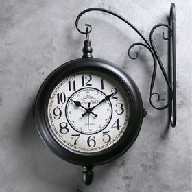 """Часы настенные, серия: Интерьер, """"Секка"""", 40 х 30 см, d=22 см, чёрные"""