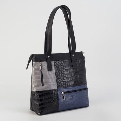 Сумка жен АФ-755, 33*12*33, отд на молнии, 3 н/кармана, черный/синий