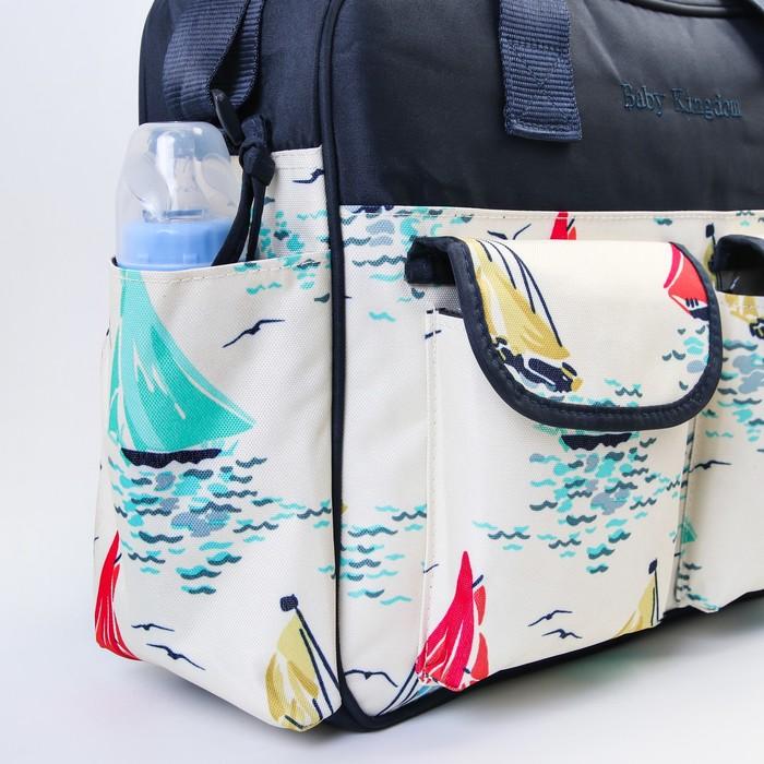 Сумка для мамы и малыша, с ковриком для пеленания и чехлом для бутылочки, цвет чёрный, рисунок паруса