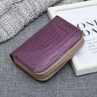 Визитница Шик, 11*2*8, 2 отд, 10 карманов д/карт, на молнии, фиолетовый