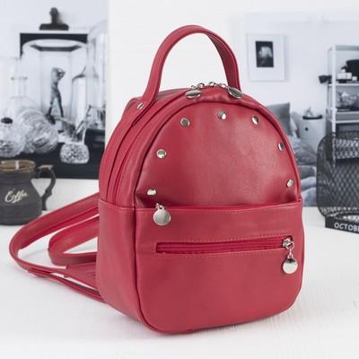 Сумка-рюкзак, отдел на молнии, 2 наружных кармана, цвет красный