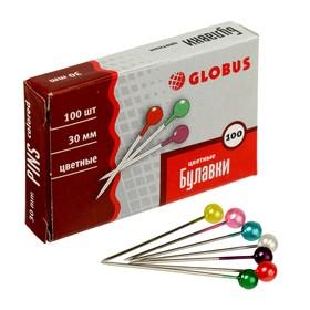 Булавки с цветной головкой GLOBUS 30 мм, 100 шт., картонная коробка Ош
