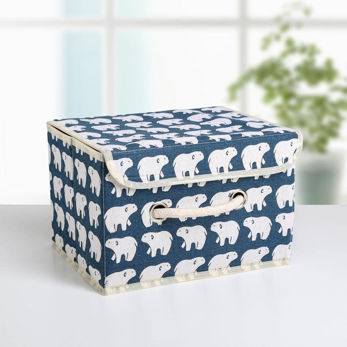 Короб для хранения с крышкой «Северные мишки», 25×20×17 см, цвет синий - фото 308331831