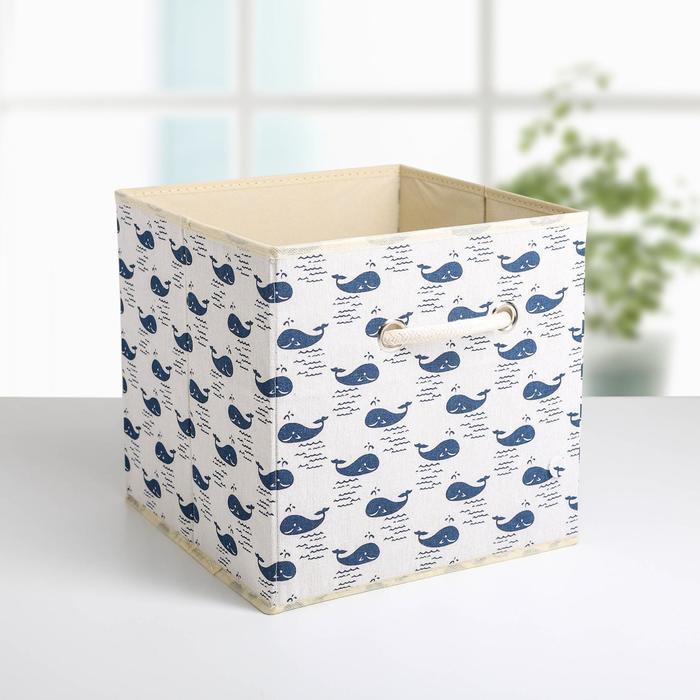 """Короб для хранения 27×27×27 см """"Киты"""", цвет белый"""