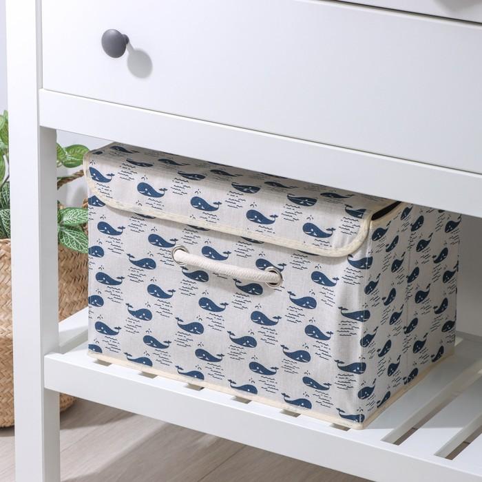 Короб для хранения с крышкой «Киты», 37×26×24 см, цвет белый - фото 308331835