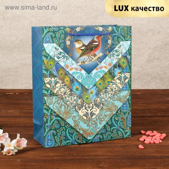 """Пакет подарочный """"Цветочный орнамент"""", люкс, МИКС, 26 х 10 х 32 см"""