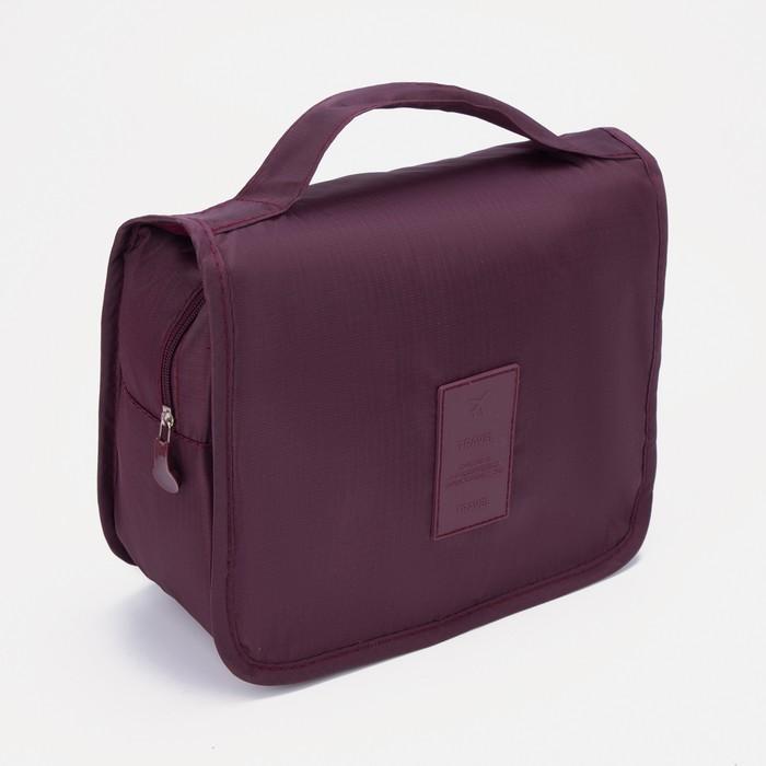 Косметичка дорожная, 2 отдела с карманами на липучке, крючок, цвет бордовый