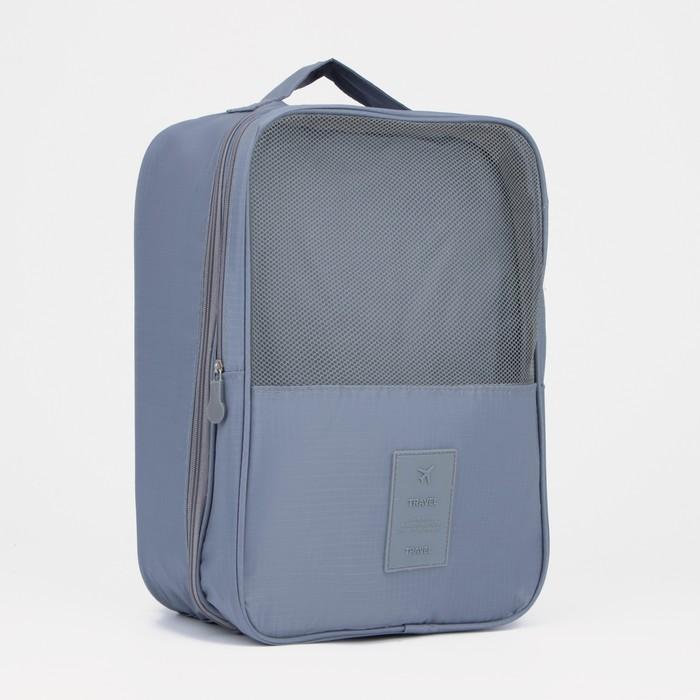 Косметичка дорожная, 2 отдела с карманами на липучке, крючок, цвет серый