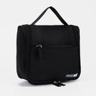 Косметичка-сумочка, отдел с карманами на молнии, наружный карман, цвет чёрный