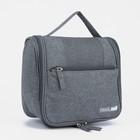 Косметичка-сумочка, отдел с карманами на молнии, наружный карман, цвет серый