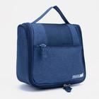 Косметичка-сумочка, отдел с карманами на молнии, наружный карман, цвет синий