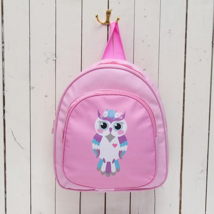 Рюкзак детский, отдел на молнии, цвет розовый - фото 371134476