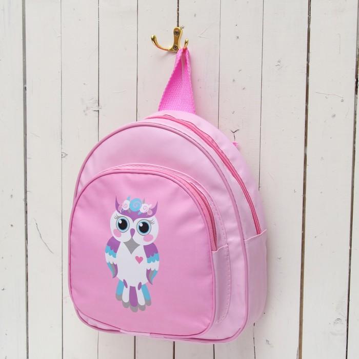 Рюкзак детский, отдел на молнии, цвет розовый - фото 371134477