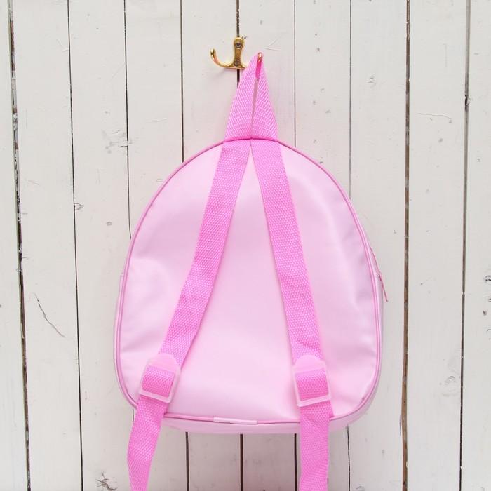 Рюкзак детский, отдел на молнии, цвет розовый - фото 371134478