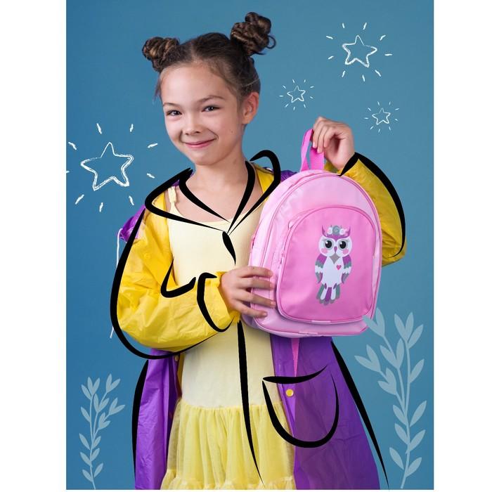 Рюкзак детский, отдел на молнии, цвет розовый - фото 371134480