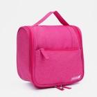 Косметичка-сумочка, отдел с карманами на молнии, наружный карман, цвет розовый