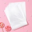 Набор пакетиков для упаковки леденцов 100 шт.