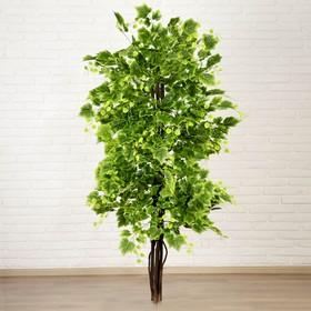 дерево искусственное виноград 175 см