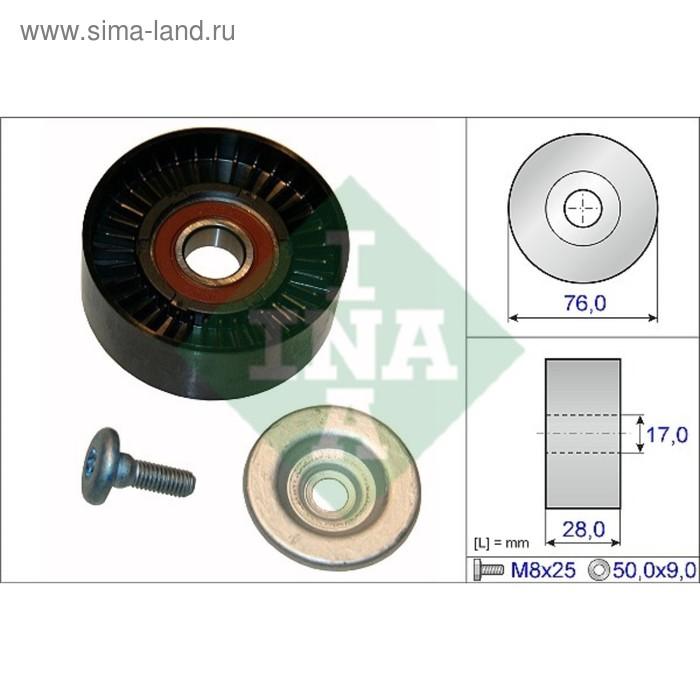 Ролик промежуточный ремня INA 532064810