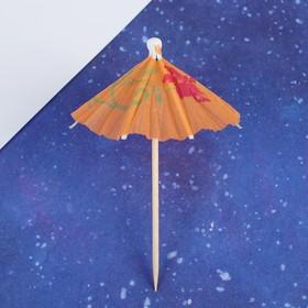 Шпажки для канапе «Зонтик», набор 12 шт.