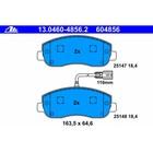 Колодки тормозные ATE 13.0460-4856.2