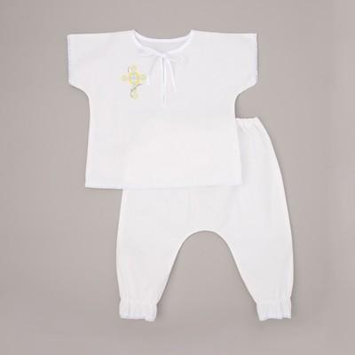 Комплект крестильный для мальчика (рубашка, брюки), р. 86-92 (28), 1,5-2 года,100% хлопок, бязь