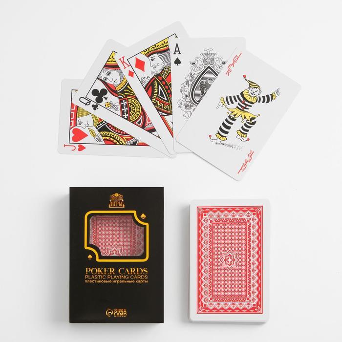 Карты игральные пластиковые Royal, 54 шт., 28 мкм, 58×88 мм, пластиковая коробка, микс