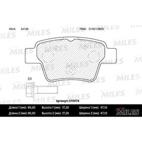 Колодки тормозные дисковые MILES E110174 Ош