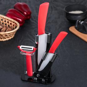 Набор кухонный «Радуга», на подставке, 3 предмета, цвет красный