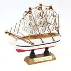 Корабль сувенирный малый «Трёхмачтовый», борта белые с чёрной полосой, дно красное, паруса белые, 3 × 10 × 10 см