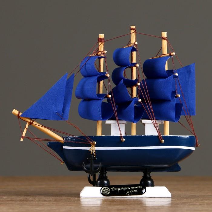 Корабль сувенирный малый «Стратфорд», борта синие с белой полосой, паруса синие, 4×16,5×16 см