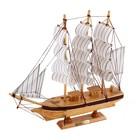 Корабль сувенирный средний «Трёхмачтовый», борта светлое дерево, паруса белые, 29 х 6 х 29 см
