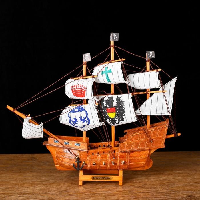 Корабль сувенирный средний «Трёхмачтовый», 33х8х29 см