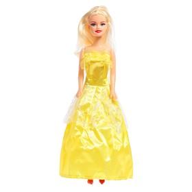 Кукла модель «Валерия», МИКС