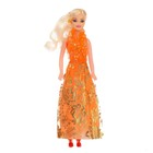 Кукла-модель «Валерия», МИКС - фото 106525695