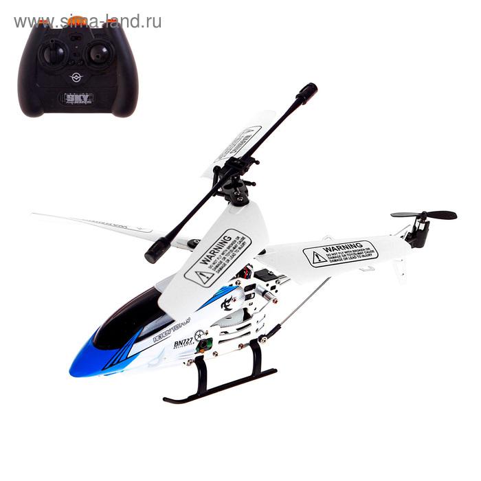Вертолёт радиоуправляемый с гироскопом, световые эффекты, цвета МИКС