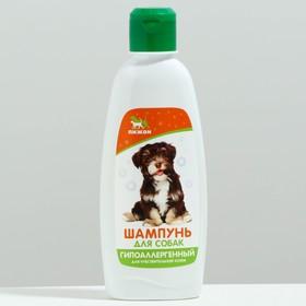 Шампунь 'Пижон' гипоаллергенный, для чувствительной кожи, для собак, 250 мл Ош