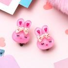 "Clips baby ""Vibracula"" Bunny, pink"