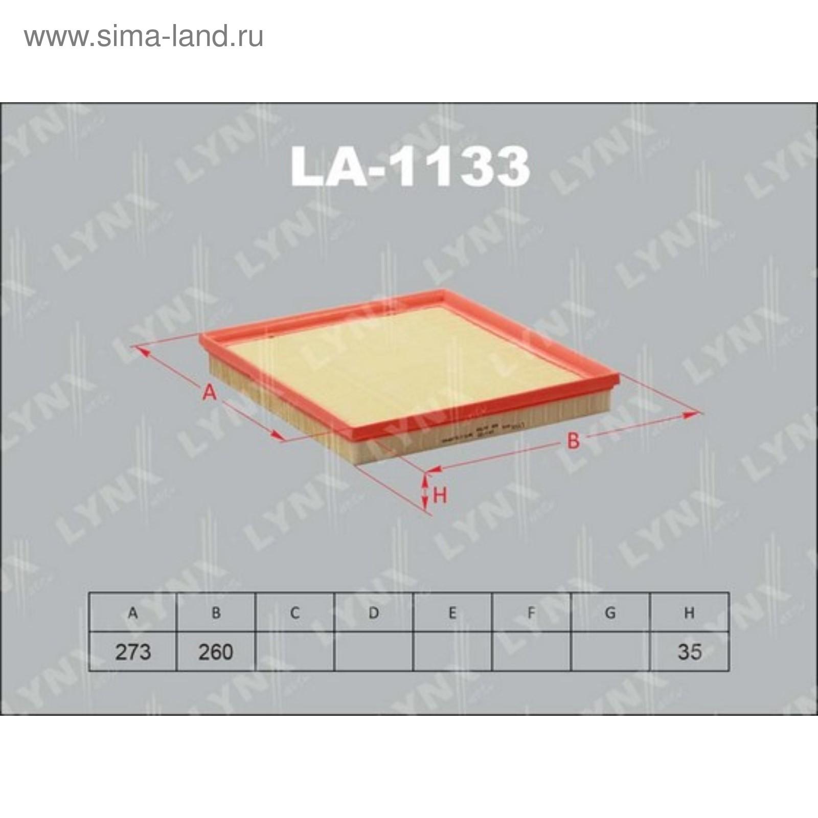 Фильтр воздушный LYNX LA-1133