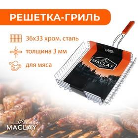 Решетка гриль для мяса, 33 х 36 х 68 см, Premium, глубокая