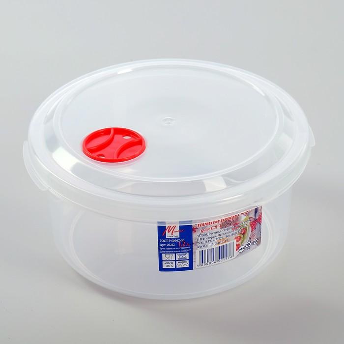 Контейнер с клапаном для СВЧ 1,2 л