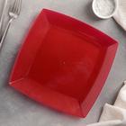 Тарелка квадратная 23,5х23,5 см, цвет МИКС