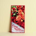 Открытка-конверт «С юбилеем!», 16,5 х 8 см