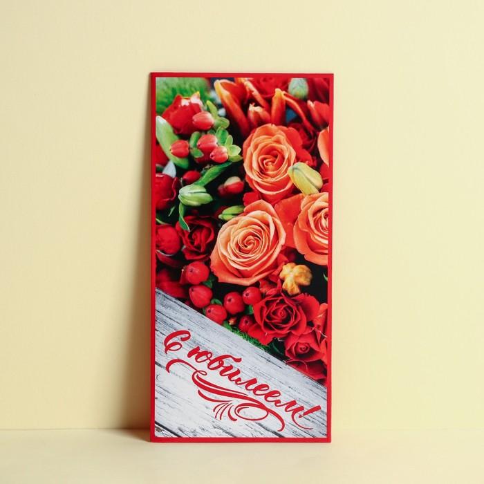 Конверы с открытками, руж картинки для