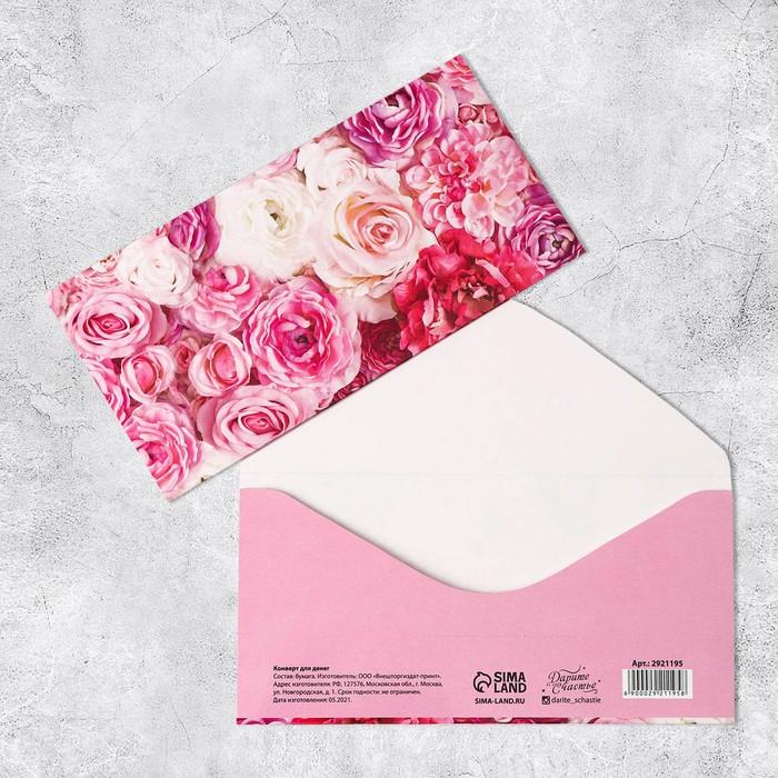 Интернет магазин открыток конвертов