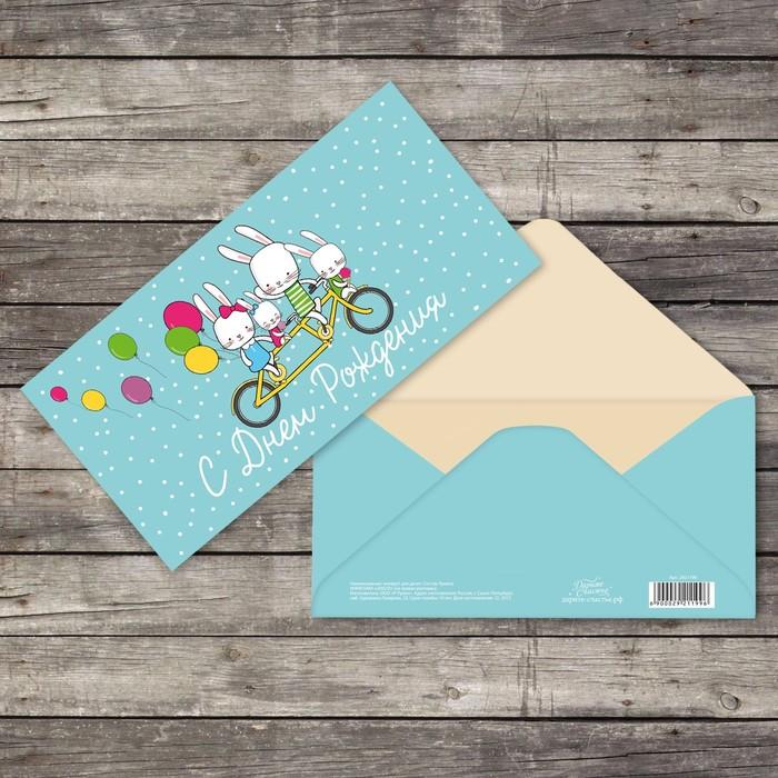 Конверты с5 для открыток