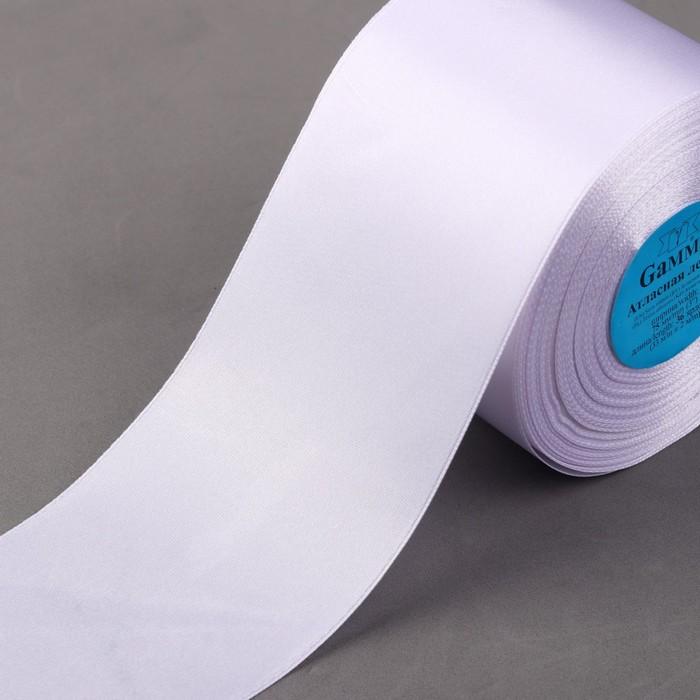 Лента атласная, 75 мм, 33±2 м, № 001, цвет белый