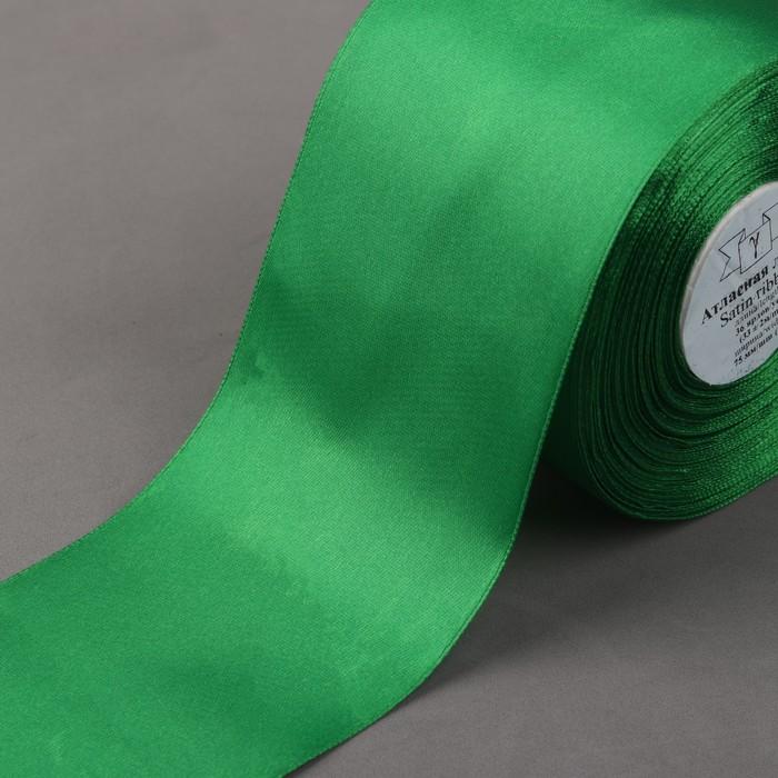 Лента атласная, 75 мм, 33±2 м, № 134, цвет зелёный