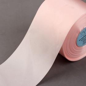 Лента атласная, 75 мм × 33 ± 2 м, цвет жемчужно-розовый №151