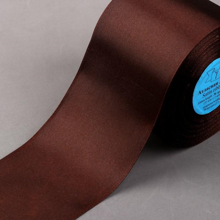 Лента атласная, 75 мм × 33 ± 2 м, цвет тёмно-коричневый №154